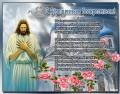 Красивые открытки к празднику Прощеного Воскресенья 2020 года